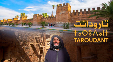 تارودانت، الإنسان و الحضارة - Taroudant, l'Homme et la civilisation