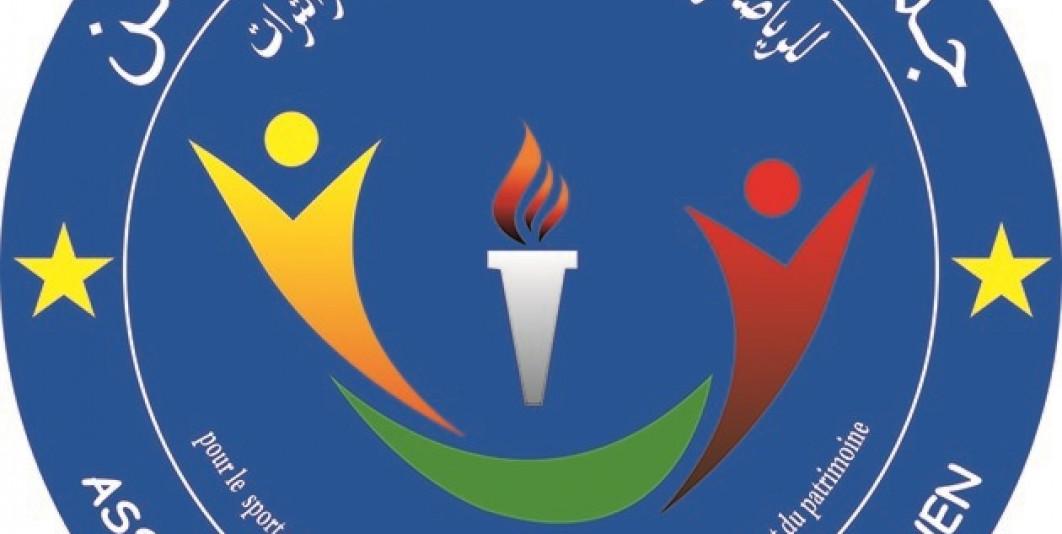 Association des jeunes D'Ihlouchen جمعية شباب إحلوشن
